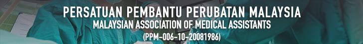 Persatuan Pembantu Perubatan Malaysia Pppmalaysia